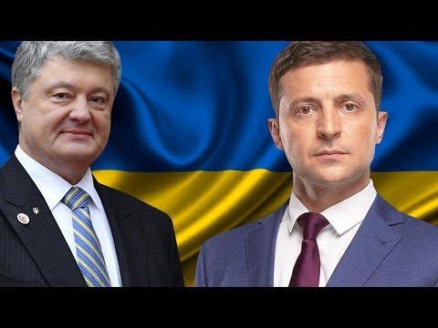 Первые итоги президентских выборов в Украине