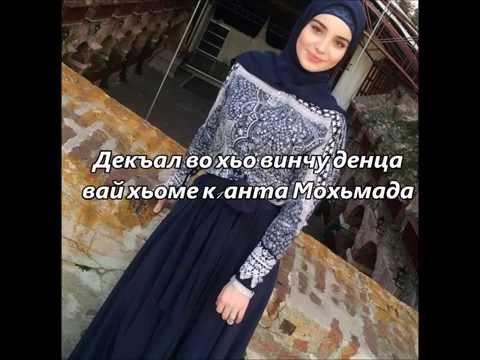 тамила сагаипова хьо са дуьне ду настоящее время предприятие