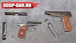 Пневматический пистолет МР 654К 28 (Видео-Обзор)