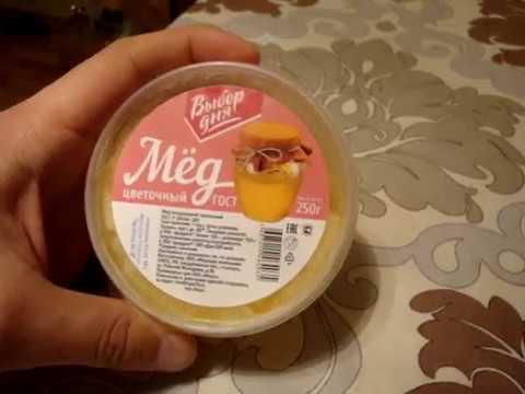 Почему бы не назвать подсолнечниковый мёд своим именем?