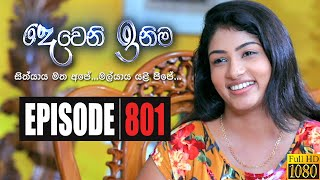 Deweni Inima | Episode 801 03rd March 2020 Thumbnail