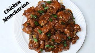ರೆಸ್ಟೋರೆಂಟ್ ಸ್ಟೈಲ್ ಚಿಕೆನ್ ಮಂಚೂರಿಯನ್ | Chicken Manchurian Recipe kannada | Rekha Aduge