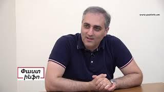 Վարչապետի հետ հանդիպել եմ, սակայն պաշտոն չեմ խնդրել. Հայկ Մարտիրոսյան