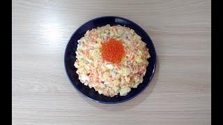 Нежный салат с семгой