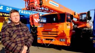 Автокран Клинцы КС 55713 1К 1 на шасси КАМАЗ 65115(, 2015-10-21T11:58:54.000Z)