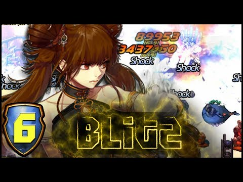 DFO Blitz! - [Female Nen Master] - ALL ABOUT Grandine Gold Farming!