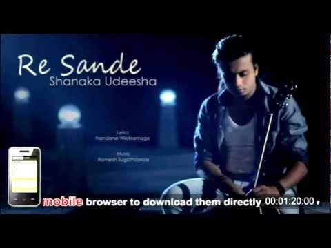 Re Sande - Shanaka Udeesha From www.Music.lk