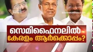 Bye-elections in 5 Kerala constituencies | News Hour 21 Sep 2019