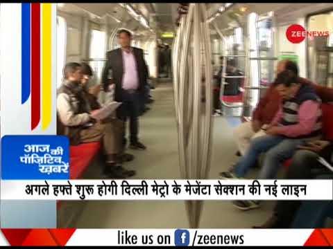 Positive News: Noida to Gurugram in 50 mins, IGI's domestic terminal on metro map