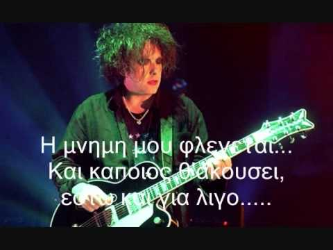 The Figurehead-The Cure (with Lyrics and Greek Subs)