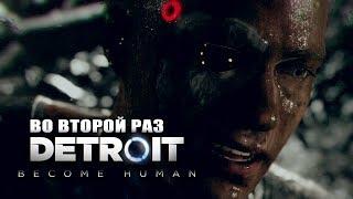 ВОССТАНЬ ИЗ МЕРТВЫХ • Detroit: Become Human • #3