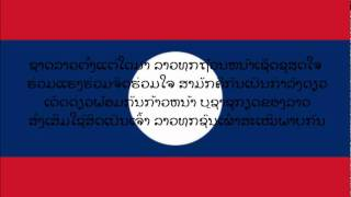 Hymne national du Laos