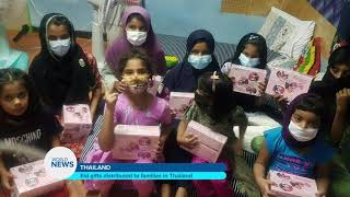 Eid gifts distributed to families in Thailand