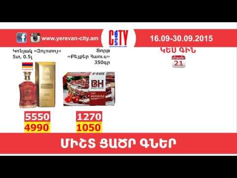 Yerevan City Promo Akcia 16.09-30.09