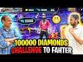 Father's Birthday Challenge 100000 Diamonds Challenge To Father 😱 1 vs 1   ❤️ - Garena Free Fire