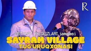 QVZ 2019 - USTYURT YULDUZLARI jamoasi - Sayram village tug'ruqxonasi