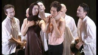 10月18日(水)から30日(日)まで東京劇術劇場プレイハウスで上演され...