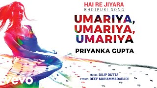 Umariya, Umariya, Umariya - Official Full Song | Hai Re Jiyara | Priyanka Gupta