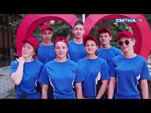 Класс-команда с. Большие Уки, Омская область на «Президентских состязаниях-2018» в ВДЦ «Смена»