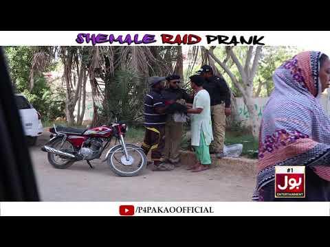  Shemale Raid Prank   By Nadir Ali & Team In   P4 Pakao   2019