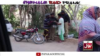 | Shemale Raid Prank | By Nadir Ali & Team In | P4 Pakao | 2019