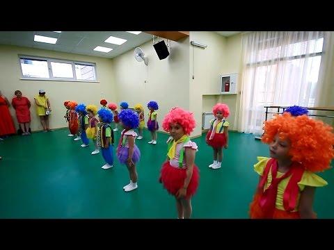 Отчетный концерт, студия танца