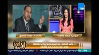 د. محمد المهدي : الحكومة احياناً تطلق الشائعات لقياس رد فعل الشارع