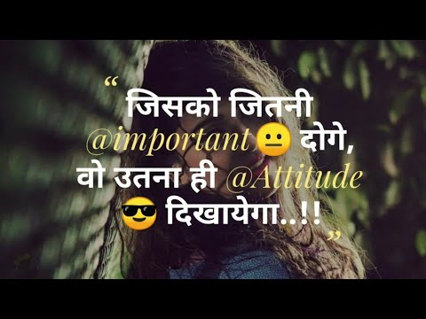 Top – 5 Best Fact Quotes || Love, Relationship, Sad , Fact , Amazing || Quote 2018.