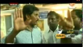 jagan powerful dialogue *(tchva.kishore@gmail.com)