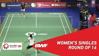 Download Video R16 | WS | Gregoria Mariska TUNJUNG (INA) vs Mia BLICHFELDT (DEN) | BWF 2018 MP3 3GP MP4