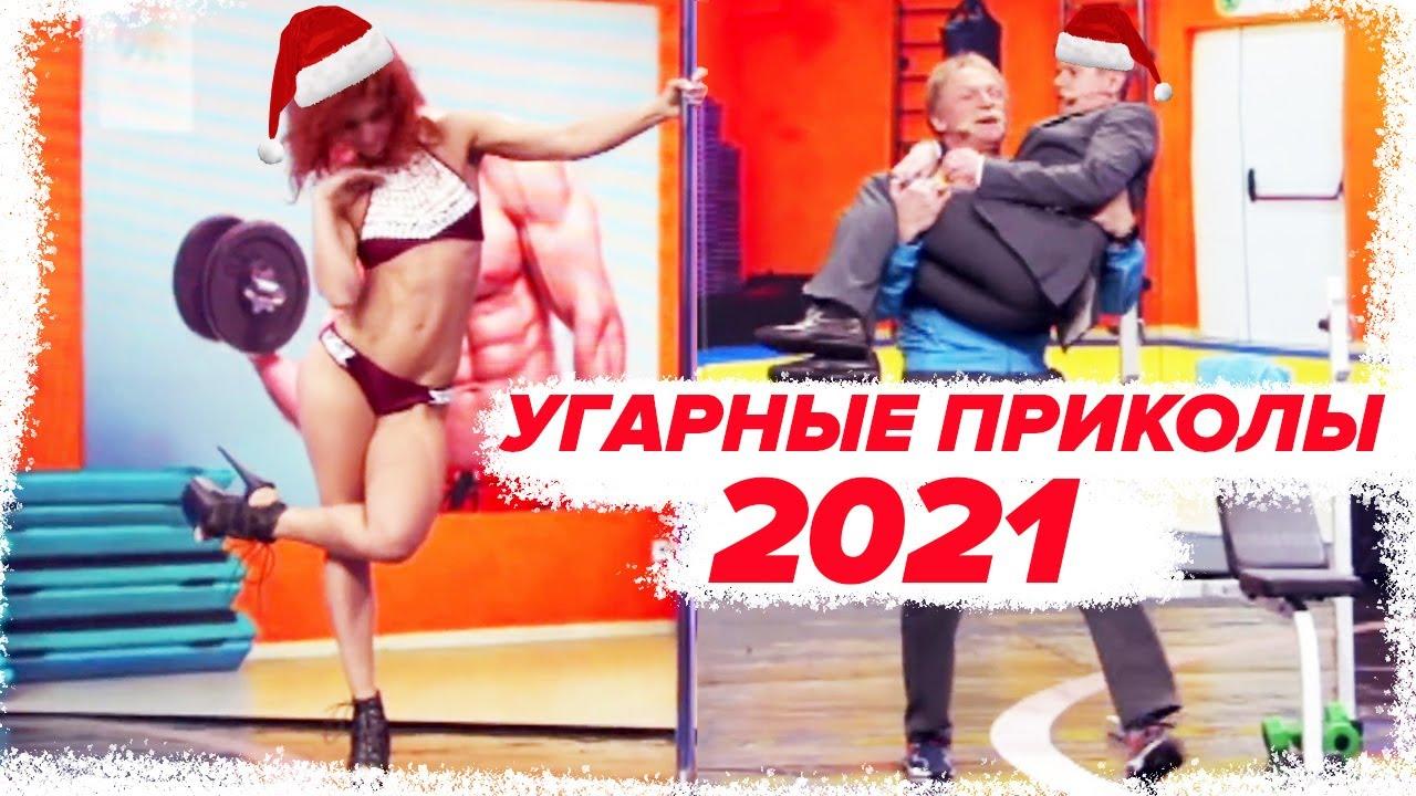 Дизель Шоу 2021 - УГАРНЫЙ ЯНВАРЬ - лучшие приколы 2021 | ЮМОР ICTV