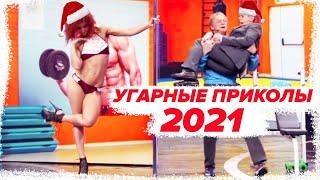 Дизель Шоу 2021 УГАРНЫЙ ЯНВАРЬ лучшие приколы 2021 ЮМОР ICTV