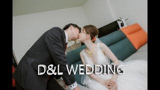 【婚禮攝影】新竹台中婚禮|訂結同天儀式|新竹台中婚攝|平面攝影|相片MV