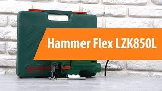Распаковка электрического лобзика Hammer Flex LZK850L / Unboxing Hammer Flex LZK850L