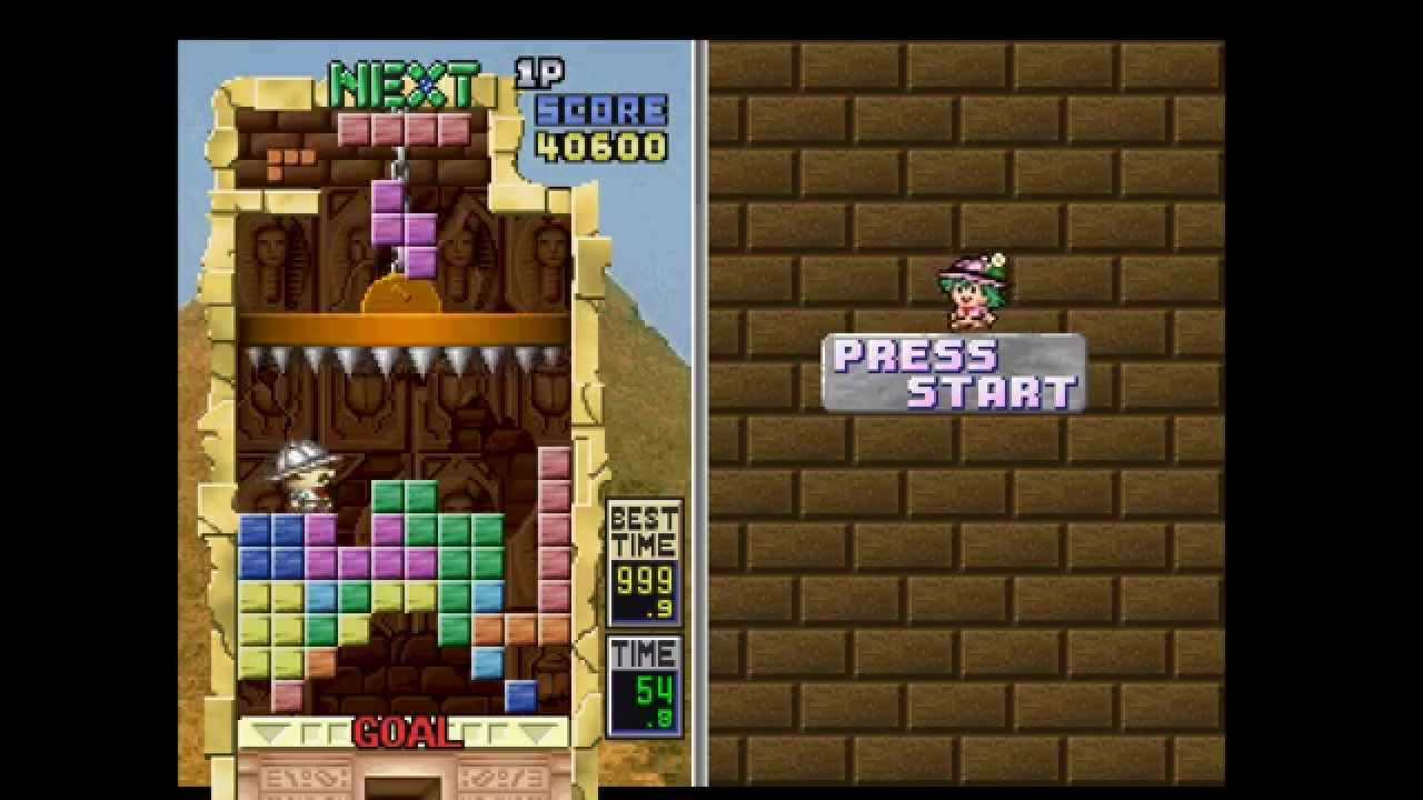 Tetris Plus PS1 ROM #29