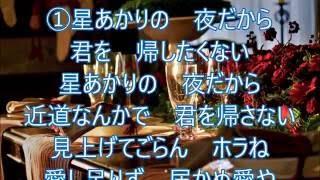 2016年9月14日発売! 流転の波止場の酒・星・花盤の星をアップし...