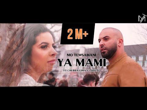 MO TEMSAMANI - YA MAMI FT. CHEBBA LIMA & LIRICAL (PROD. Fattah Amraoui)[Exclusive Music Video]