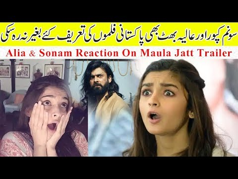 Alia Bhatt and Sonam Kapoor Reaction on The Legend Of Maula Jatt Official Trailer