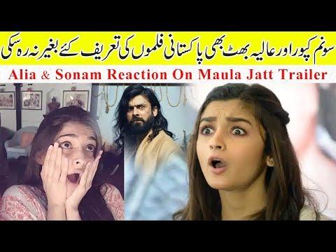 Alia Bhatt and Sonam Kapoor Reaction on The Legend Of Maula Jatt Official Trailer