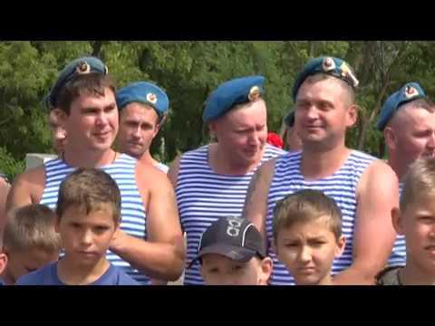 88 я годовщина ВДВ в Вятских Полянах