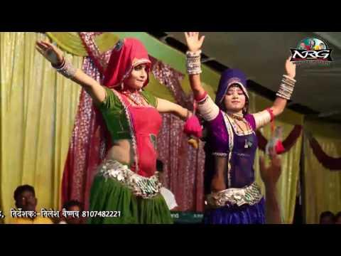 Bagru Live 2017   Amlido   अमलिडो   Shivji Bhajan   Madhubala Rao   Superhit Marwadi Song