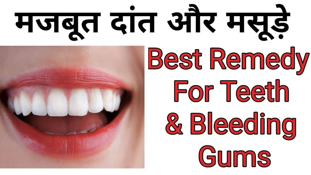 Teeth Whitening Gum Infection Home Remedies Teeth Whitening At