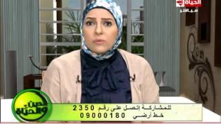 بالفيديو.. دعاء فاروق: حالتي الصحية تحسنت باتصالات المحبين