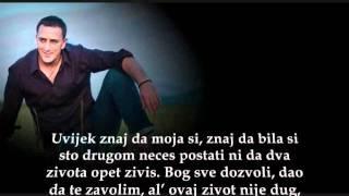 Sergej Cetkovic-Znaj da moja si [ + tekst ]