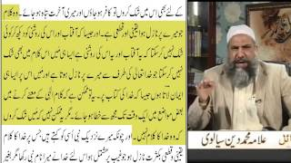 Mullah Sialvi EXPOSED!! Answer to Challenge Question #7 regarding Mirza Ghulam Ahmad Qadiani (as)