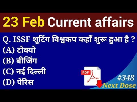 Next Dose #348 | 23 February 2019 Current Affairs | Daily Cu
