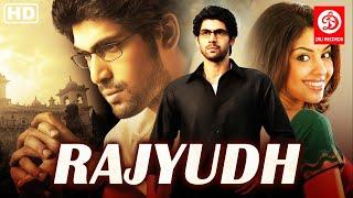 Rana Daggubati Blockbuster Movies | New Released Full Hindi Dubbed Movie | Telugu Hindi Dubbed Movie