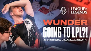 Wunder to LPL?! | G2 LoL Chinese New Year Calligraphy