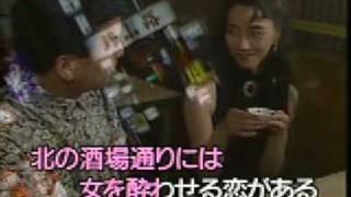 懐メロカラオケ 「北酒場」 原曲 ♪細川たかし.