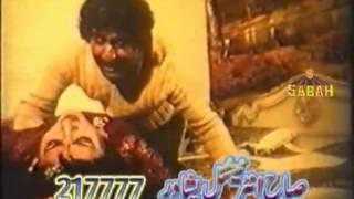 Repeat youtube video Mussarat Shaheen & Ali Muslim   wa zalima yara
